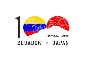 エクアドル×日本国交100周年記念 花火-hanabi プロジェクト